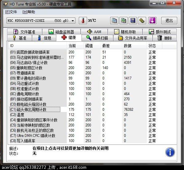 QQ截图20120604003723.jpg
