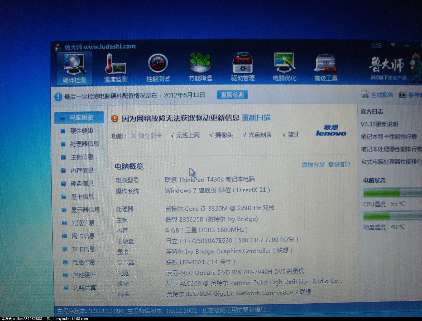 SSL20061.JPG
