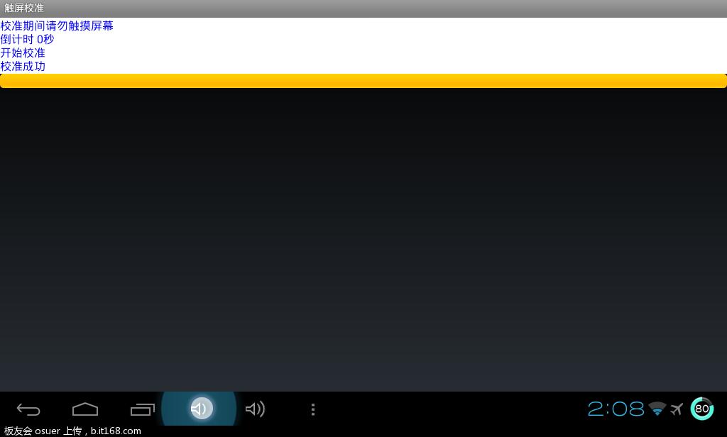 Screenshot_2012-06-16-02-08-13.png