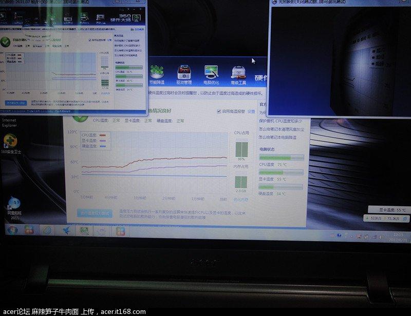 DSC01954_副本.jpg