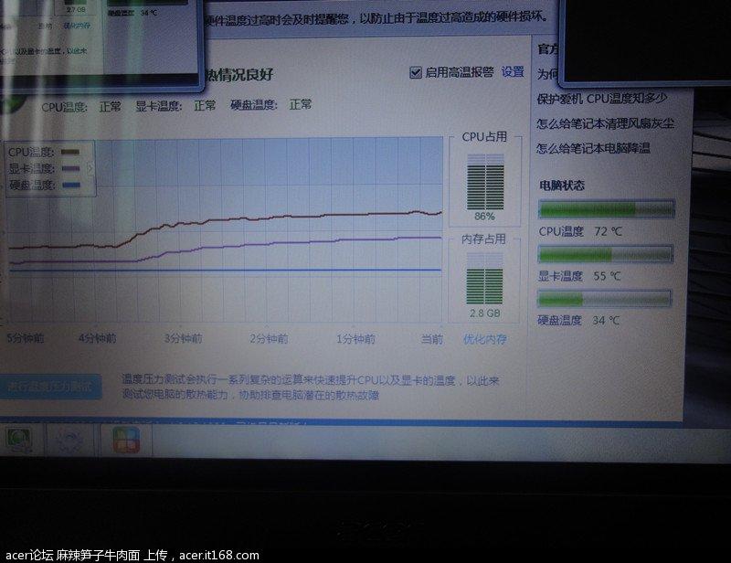 DSC01955_副本.jpg