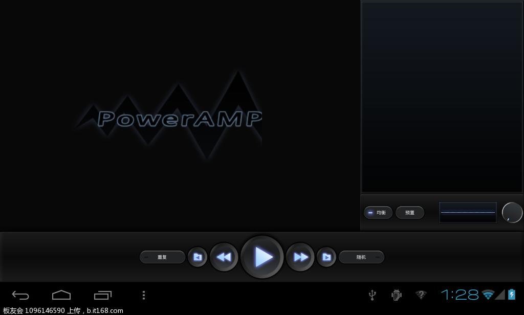 Screenshot_2012-06-23-13-28-06.png