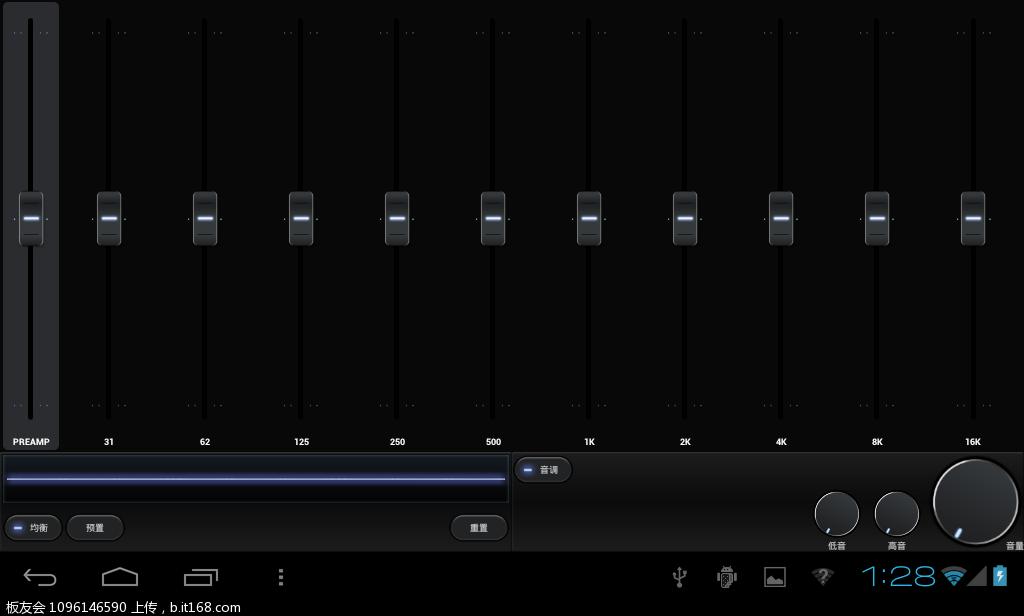 Screenshot_2012-06-23-13-28-21.png