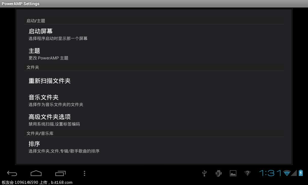 Screenshot_2012-06-23-13-31-16.png