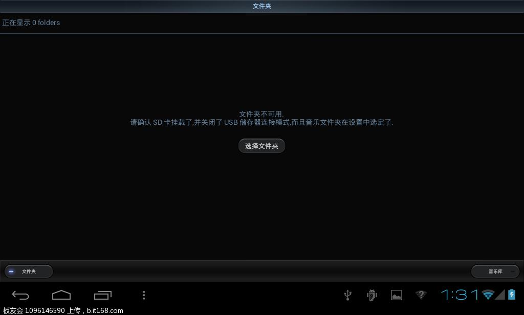 Screenshot_2012-06-23-13-31-26.png