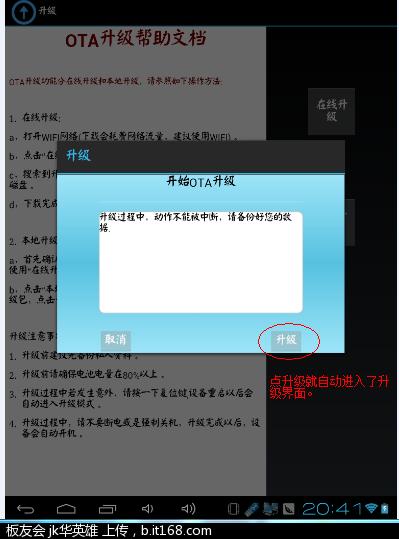 JK华英雄20120710213011.jpg