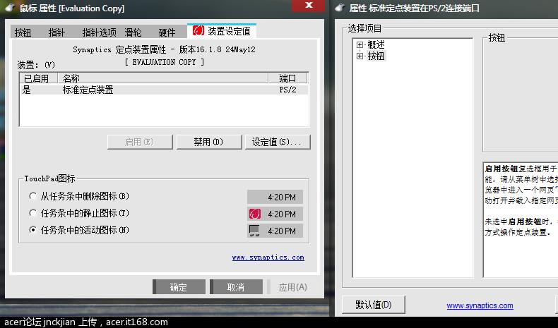 QQ截图20120713002925.png