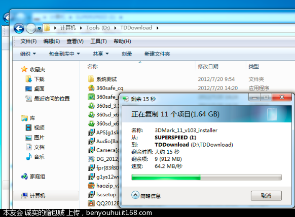 USB3.0.png