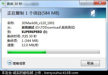USB3.0持续写入速度.png