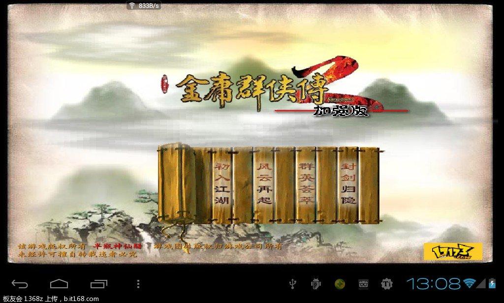 shot_7月_24_2012_13.jpg