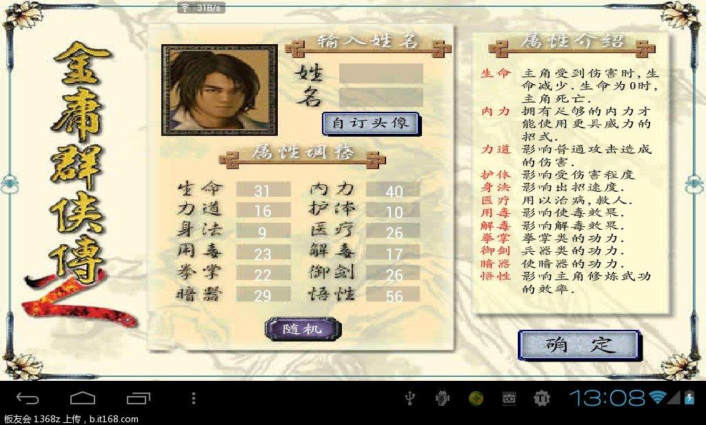 shot_7月_24_2012_16.jpg