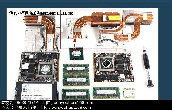 电路板 平面图 567_363