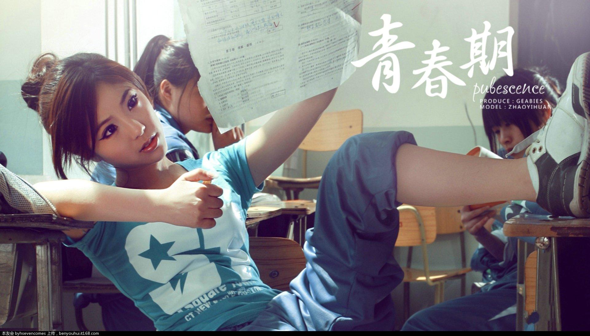 青春期程小雨win7电脑主题-影视主题-win7主题;   程小雨大学时的青春