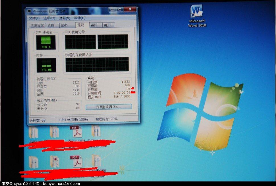 QQ截图20120820184228.jpg