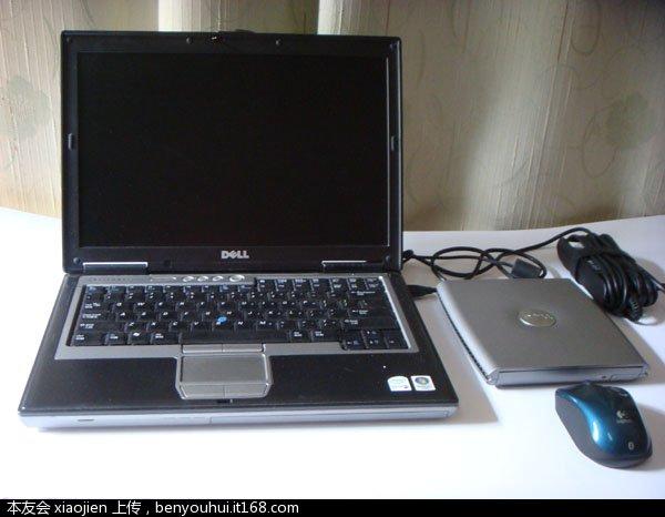 PD01S 改装-整体.jpg