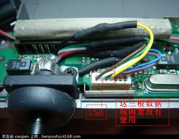 PD01S 改装-数据线部分2.JPG