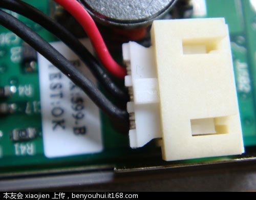9.3 内部供电接口.jpg
