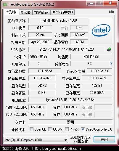 GPU-Z 1.JPG