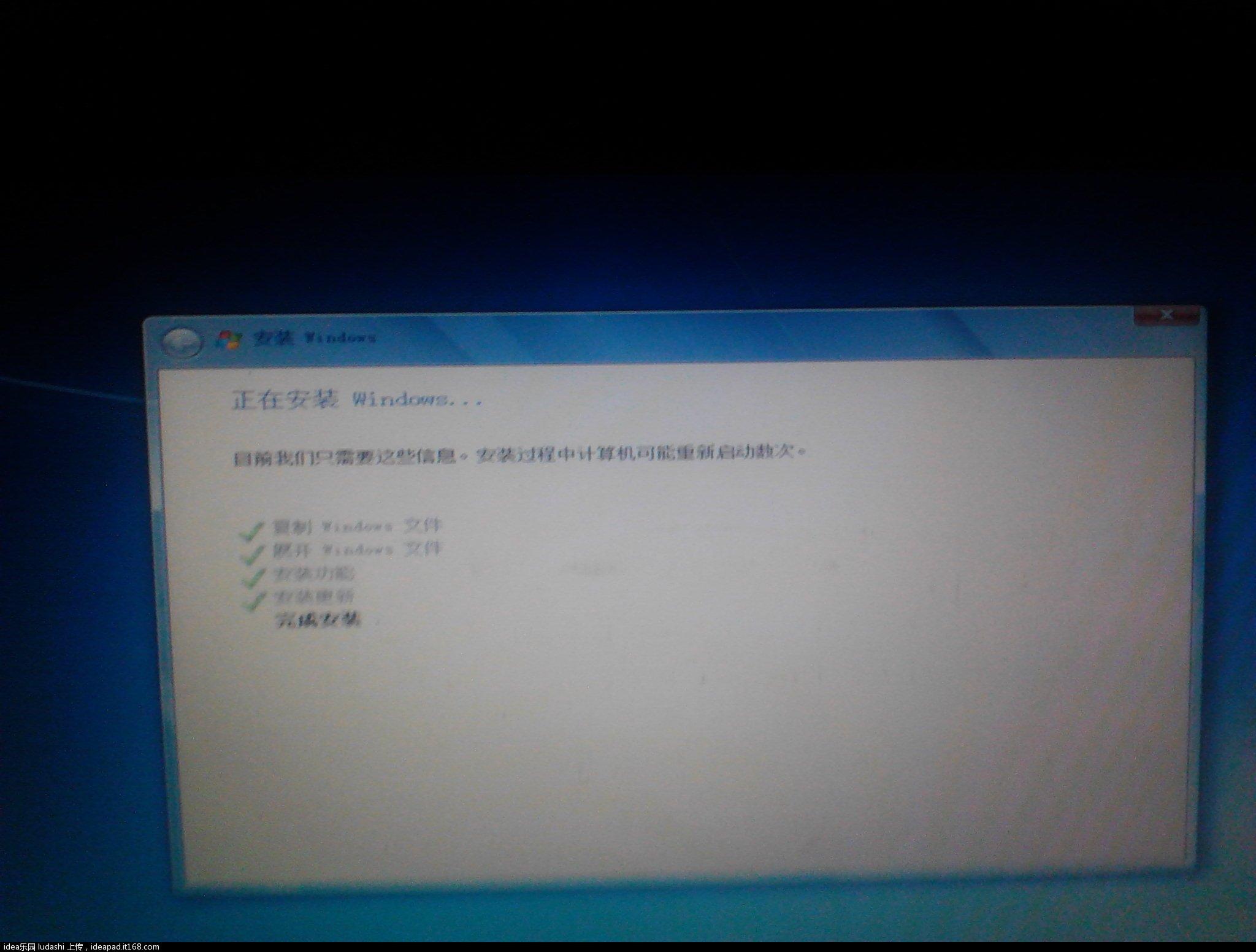 装系统不成功_联想y480