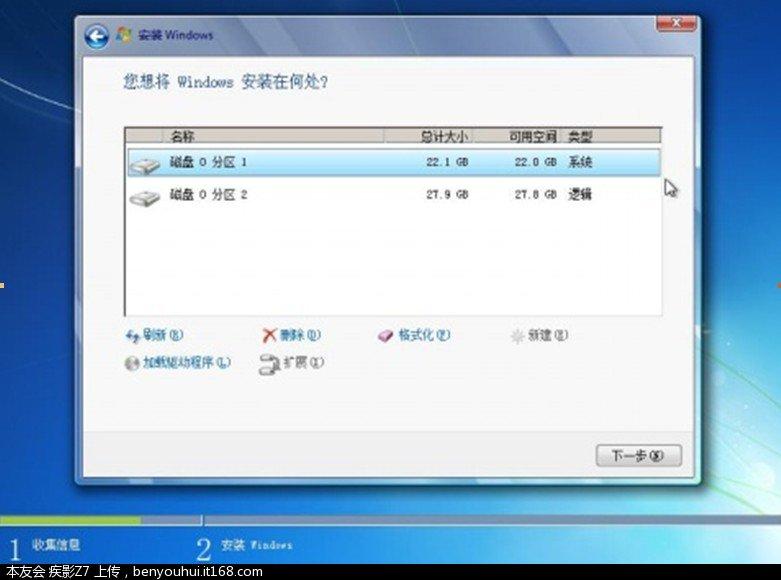 QQ截图20120911153651.jpg