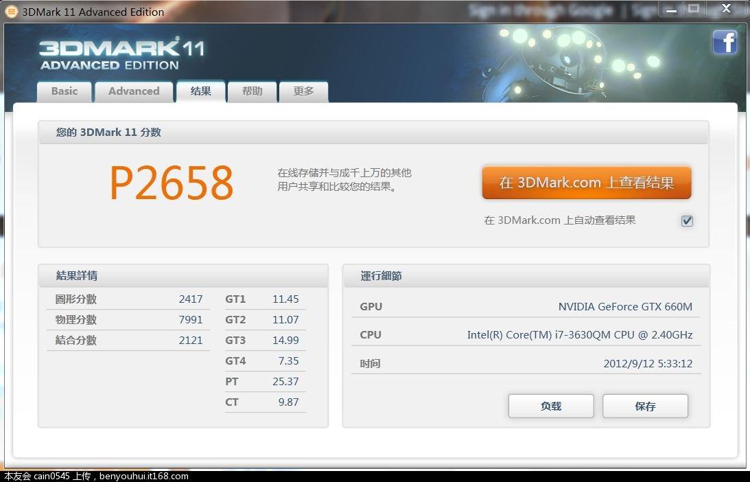 3d11 720p.JPG