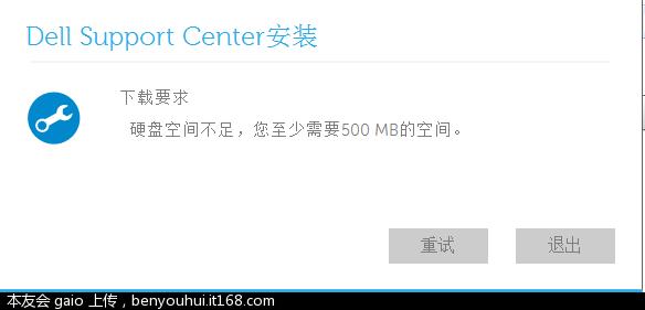 QQ截图20120914001001.png