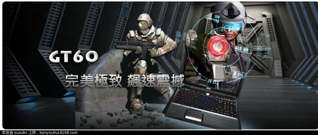GT60广告  图1.PNG