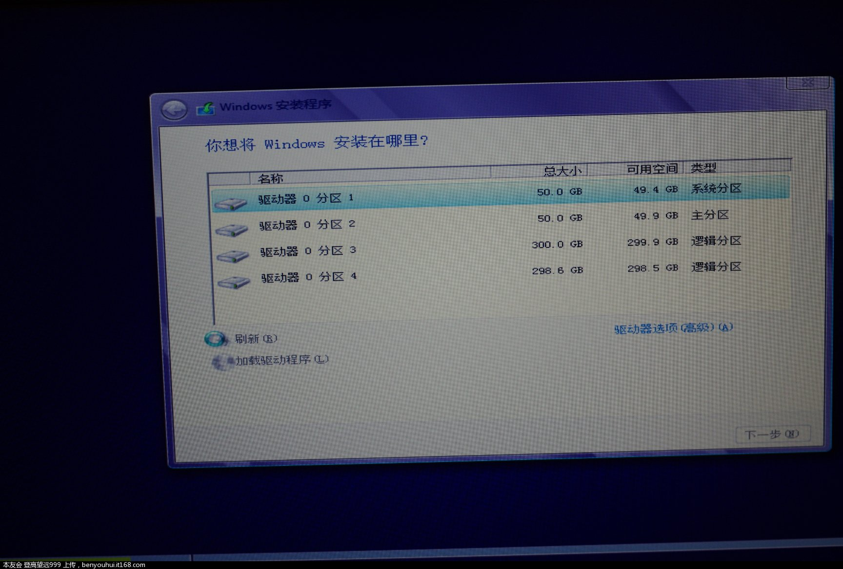 IMGP1880.JPG