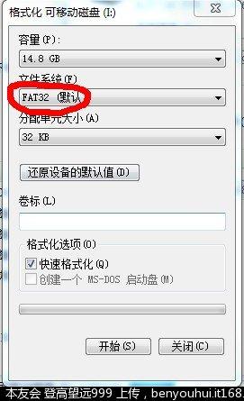QQ截图20120914094601.jpg