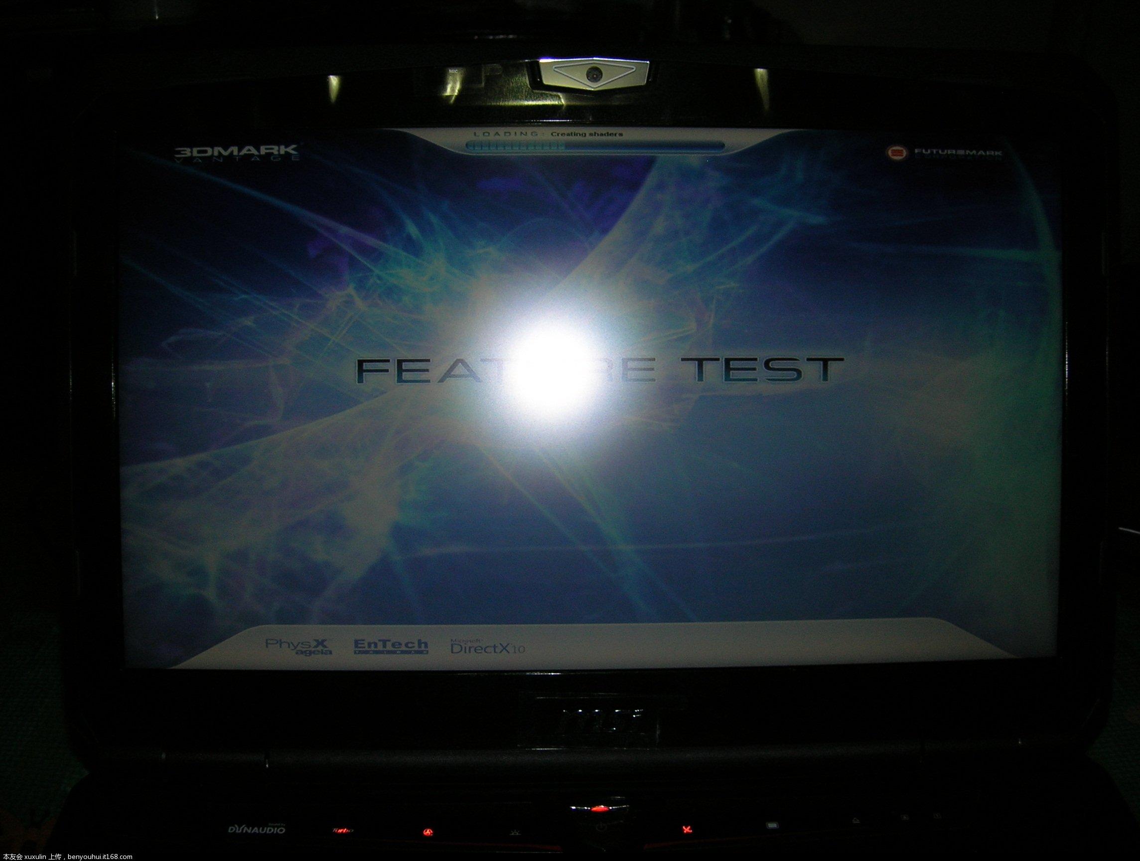 测试抓拍图4.JPG