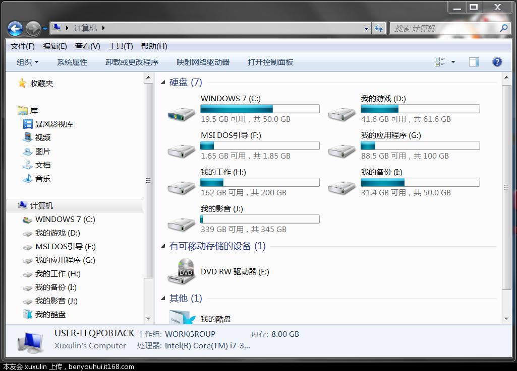 双硬盘分布图.PNG