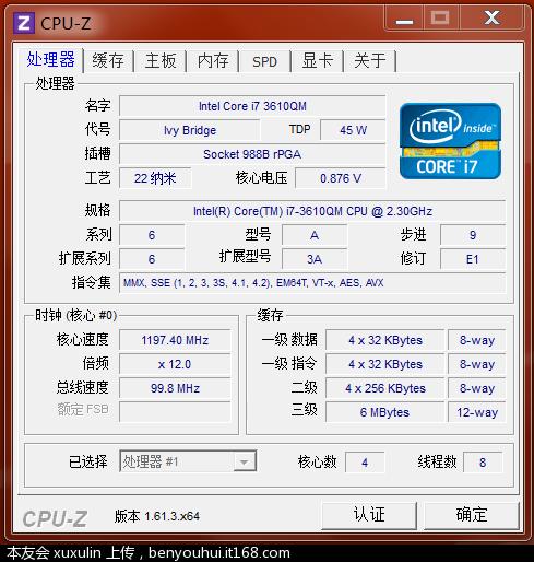 cpu-z_1.61-64bits-cn.PNG