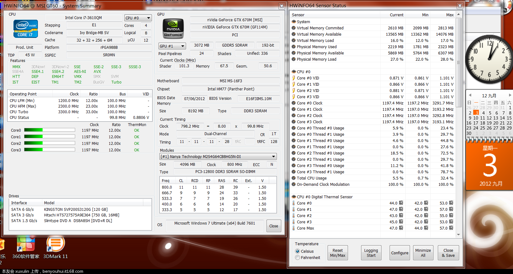 HWiNFO64@MSI GT60  独显cpu硬盘 5.PNG