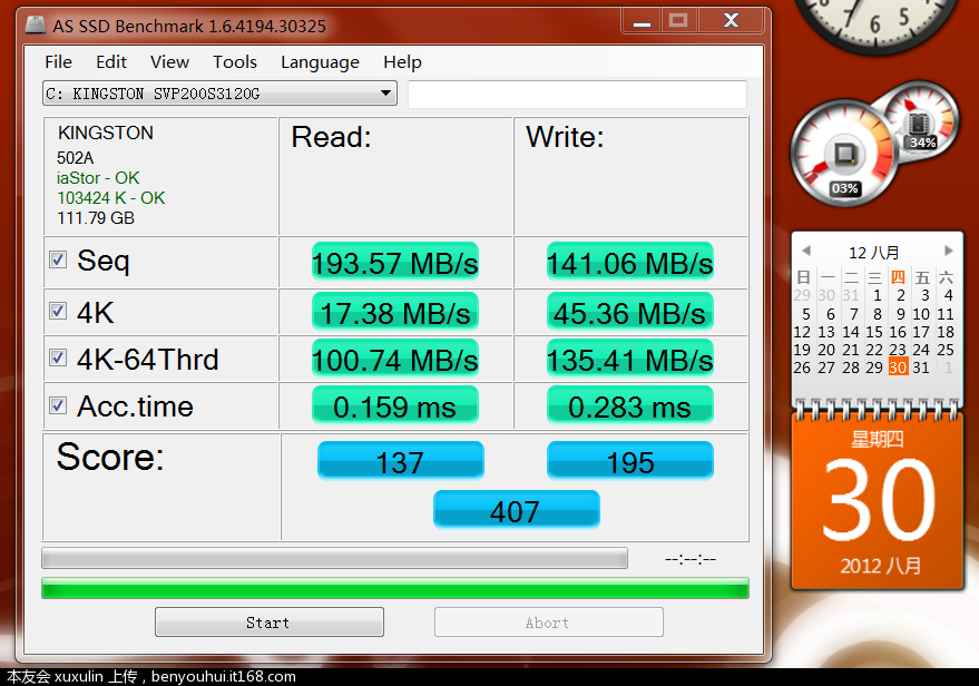SSD数据1.PNG