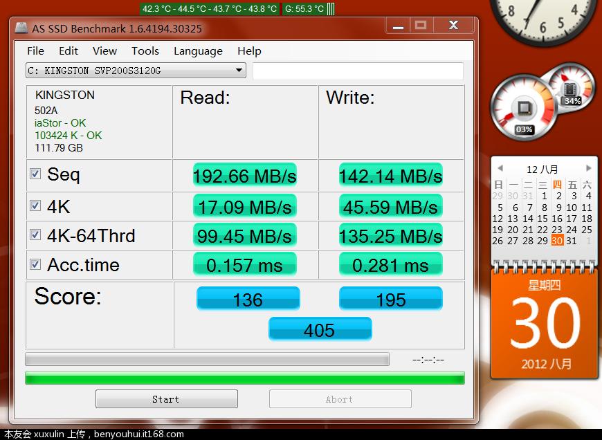 SSD数据2.PNG