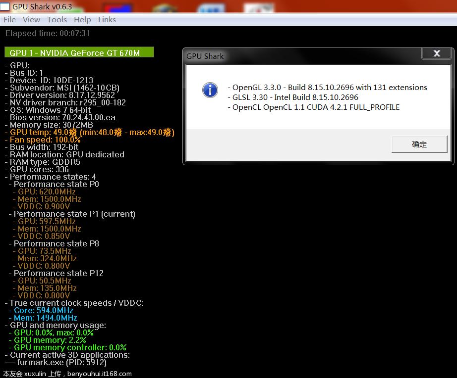 GPU Shark v0.61  2图.PNG