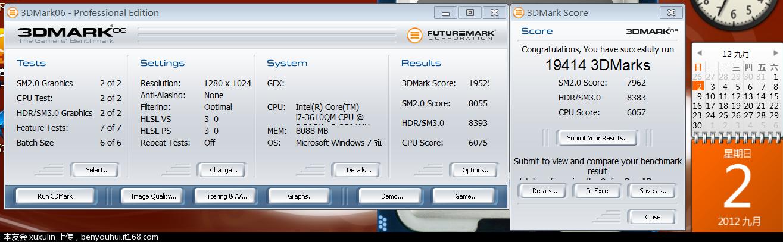 3DMark 06 1280X1024 全项测试.PNG