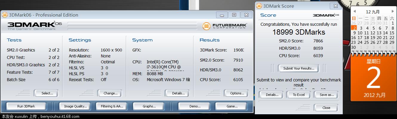3DMark 06 1600X900 修正.PNG