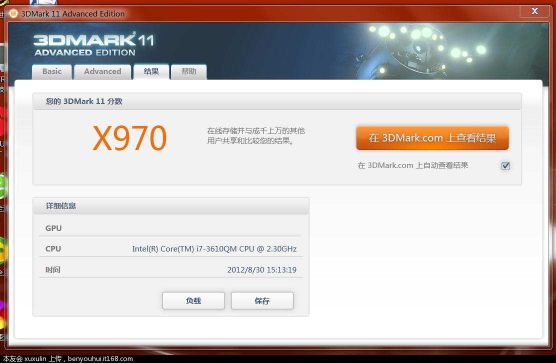 3DMark11 01.PNG