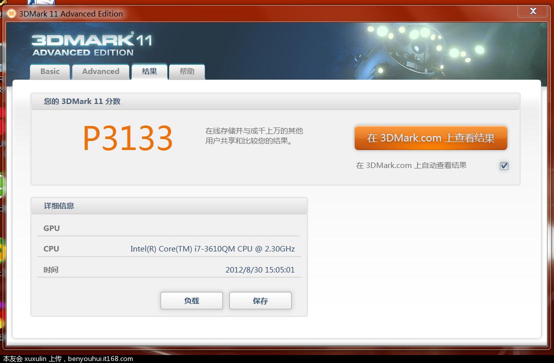 3DMark11 1.PNG