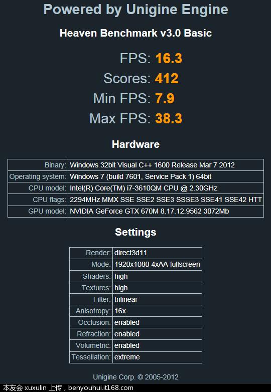 天堂3.0测试图3-1.PNG