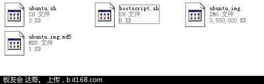 ubuntu文件夹内.jpg