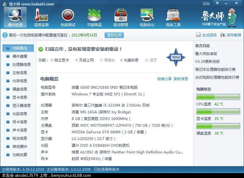 2012-09-16_134048.jpg