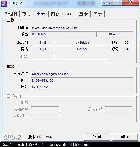2012-09-16_144005.jpg