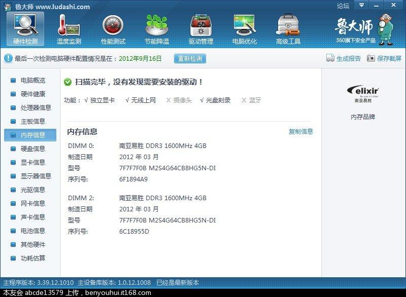2012-09-16_134202.jpg