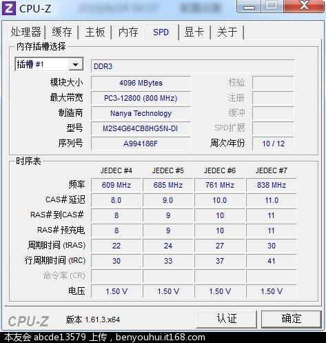 2012-09-16_144042.jpg