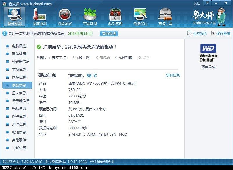2012-09-16_134223.jpg