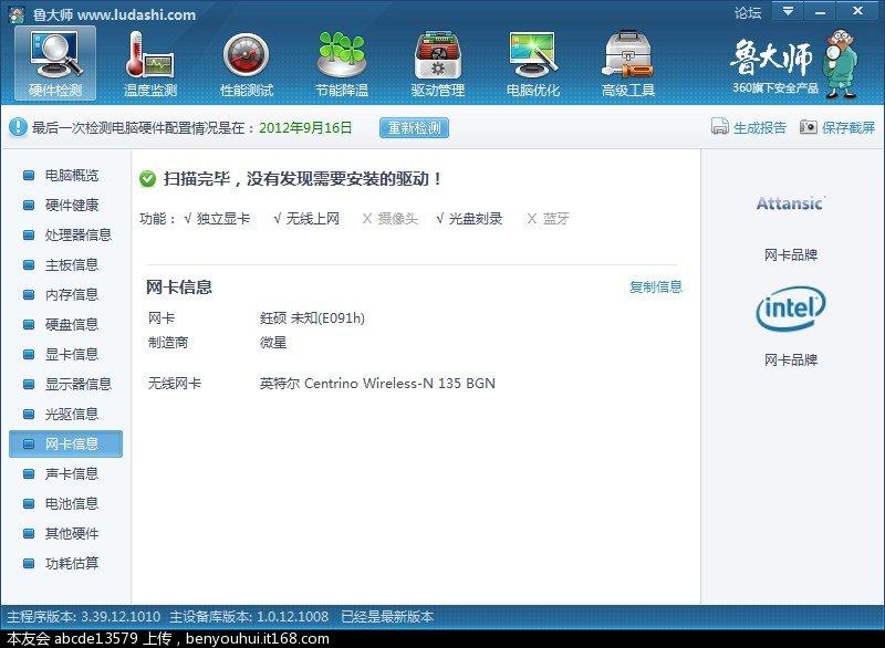 2012-09-16_134311.jpg