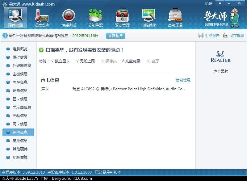 2012-09-16_134320.jpg
