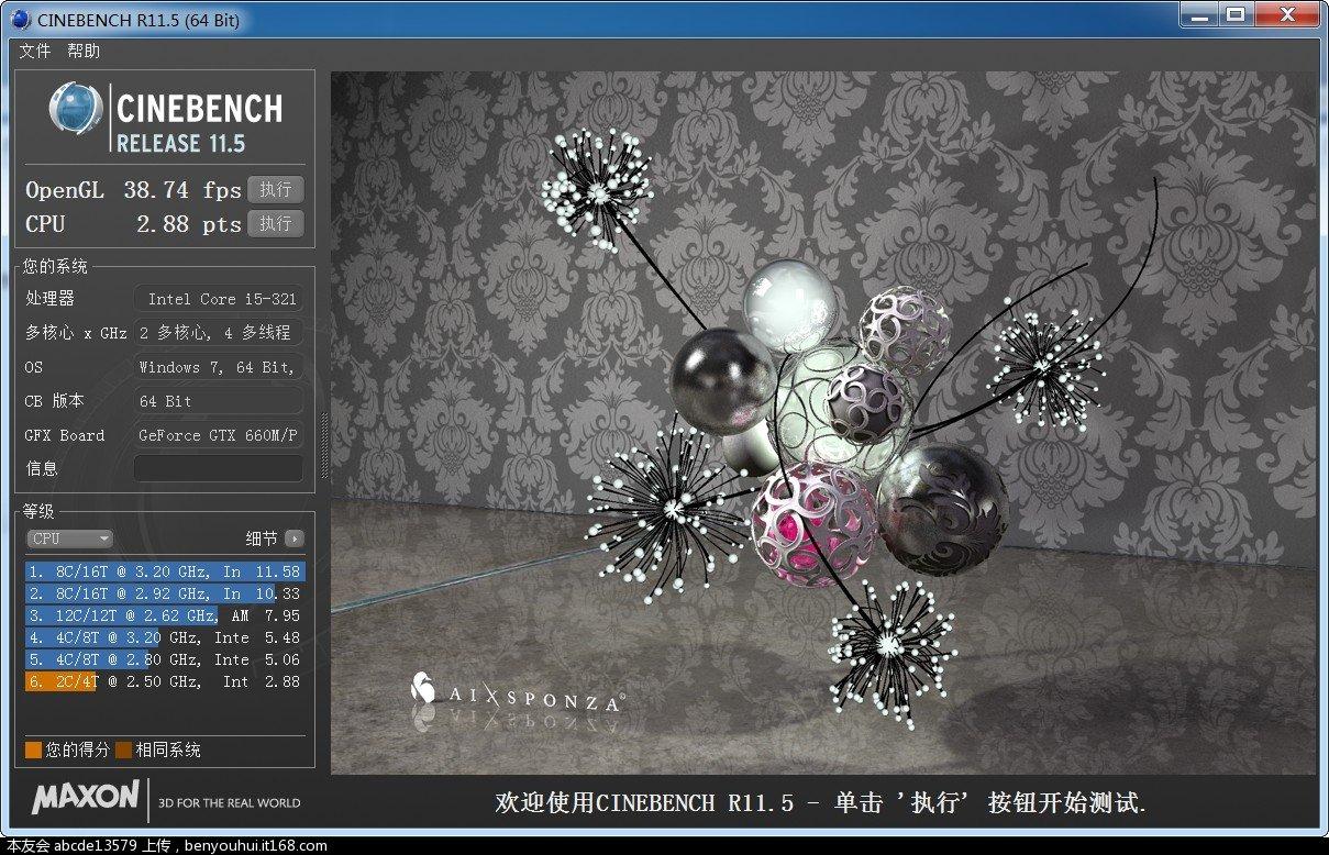 2012-09-16_150304.jpg